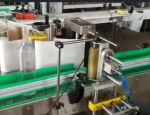 圆瓶全自动双面不干胶定位贴标机
