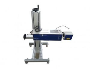C10A激光喷码机