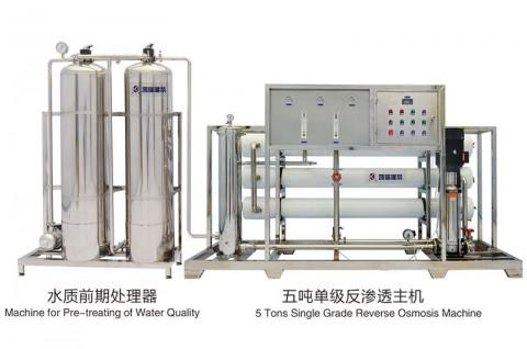 5T水处理设备